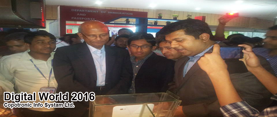 Minister in Our Stall ( Digital World 2016)